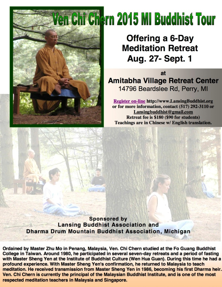 2015_VenChiChern_6-dayRetreat_Flyer