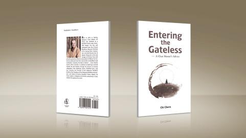 EnterGateless_photo