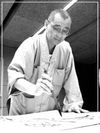 Master Chi Chern